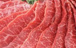 گاو هندی 259x165 - فروش اینترنتی گوشت گاو هندی
