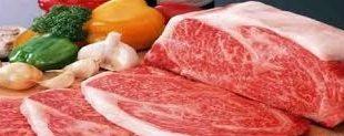 گوشت گاو و گوساله سیمینتال