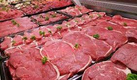 گوشت گوساله صنعتی