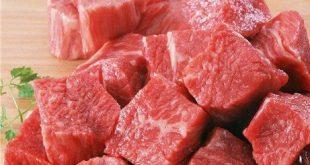کارخانه گوشت گاو