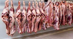 قیمت گوشت گاو و گوساله تهران