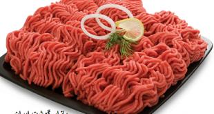 خرید و فروش گوشت چرخ کرده