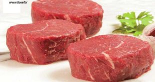 انواع گوشت گوساله درجه یک