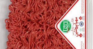 قیمت گوشت چرخ کرده بسته بندی
