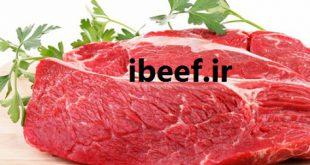 آخرین قیمت گوشت گوساله در بازار