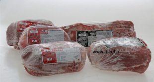 فروش عمده گوشت برزیلی