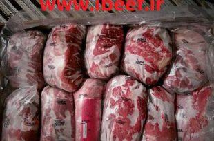 قیمت روز گوشت منجمد