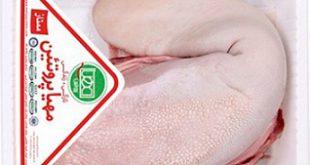 گوشت زبان گوساله