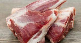 فروش گوشت ماهیچه