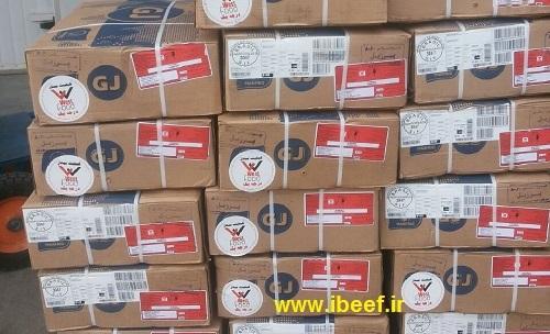 قیمت گوشت منجمد برزیلی