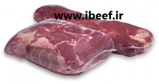 قیمت گوشت منجمد