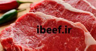 قیمت گوشت گوساله در بازار امروز