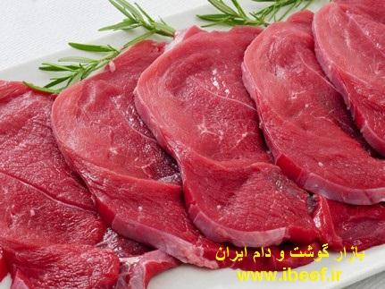 گوشت گوساله در بازار ایران 1 - قیمت گوشت گوساله در بازار ایران