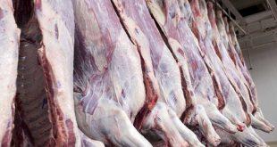 مراکز عرضه گوشت دولتی تهران