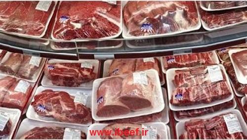 در بازار امروز - قیمت روز گوشت در بازار امروز تهران