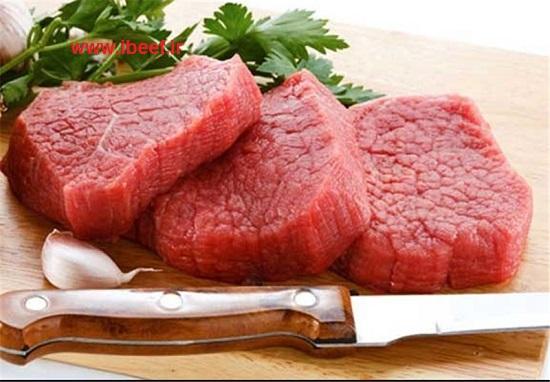 خواص گوشت سردست گوساله