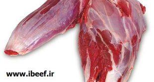 خواص گوشت سردست