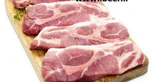 فروش گوشت سردست