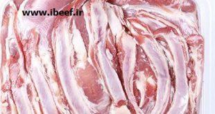 فروش گوشت قلوه گاه