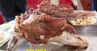 گوشت صورت کله