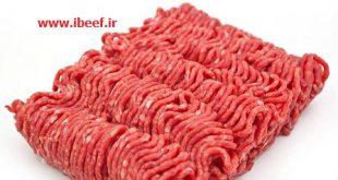 گوشت چرخ کرده گوسفندی بصورت عمده