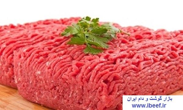 گوشت چرخ کرده گوسفندی