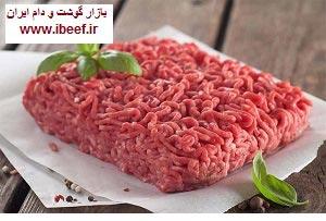 فروش گوشت چرخ کرده