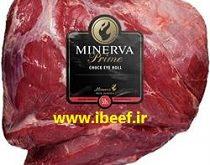 قیمت گوشت برزیلی مینروا بصورت عمده